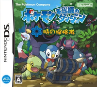 Pokémon Mystery Dungeon - Explorers of Time cover art Japanese.png