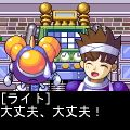 TwinBee Dungeon preview 2.jpg